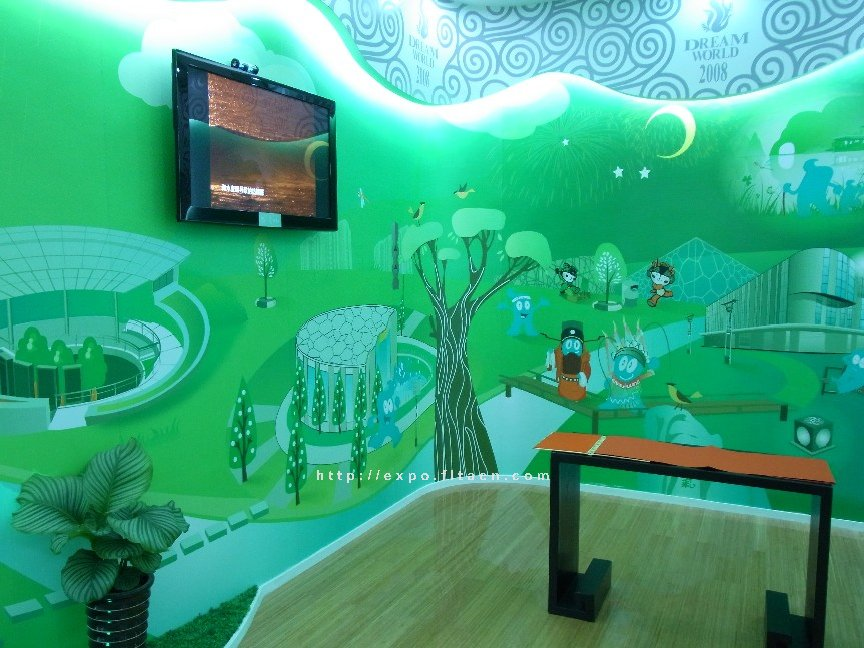 Beijing Case Pavilion: Photo No.2