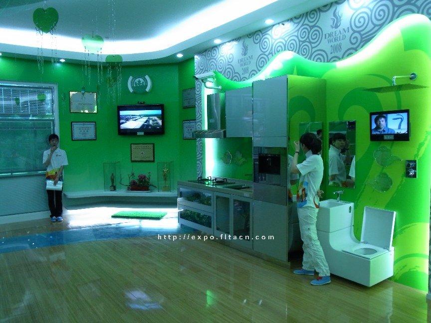 Beijing Case Pavilion: Picture No.4
