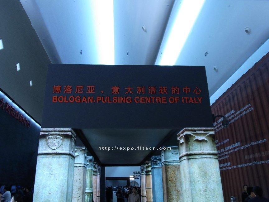 Bologna Case Pavilion: Photo No.2