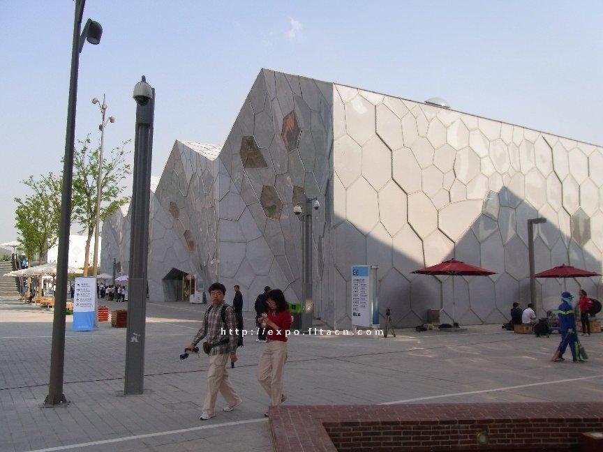 Case Joint Pavilion 1: Image No.3