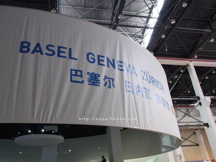 Geneva Zurich Basel Case Pavilion: Picture No.1