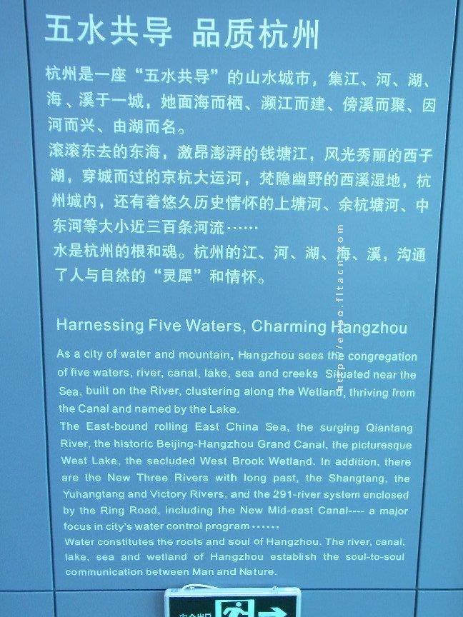 Hangzhou Case Pavilion: Image No.6