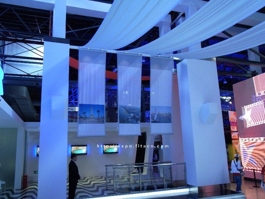 Izmir Case Pavilion: Image No.3