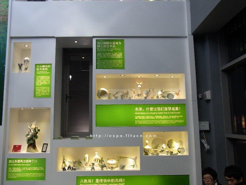 London Case Pavilion: Picture No.1