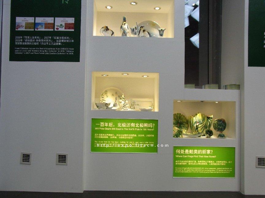 London Case Pavilion: Image No.3
