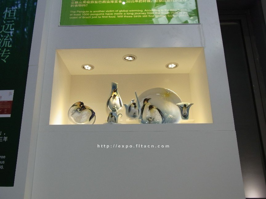 London Case Pavilion: Picture No.4