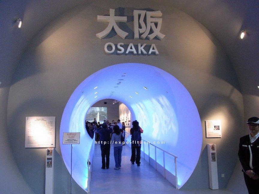 Osaka Case Pavilion: Photo No.2