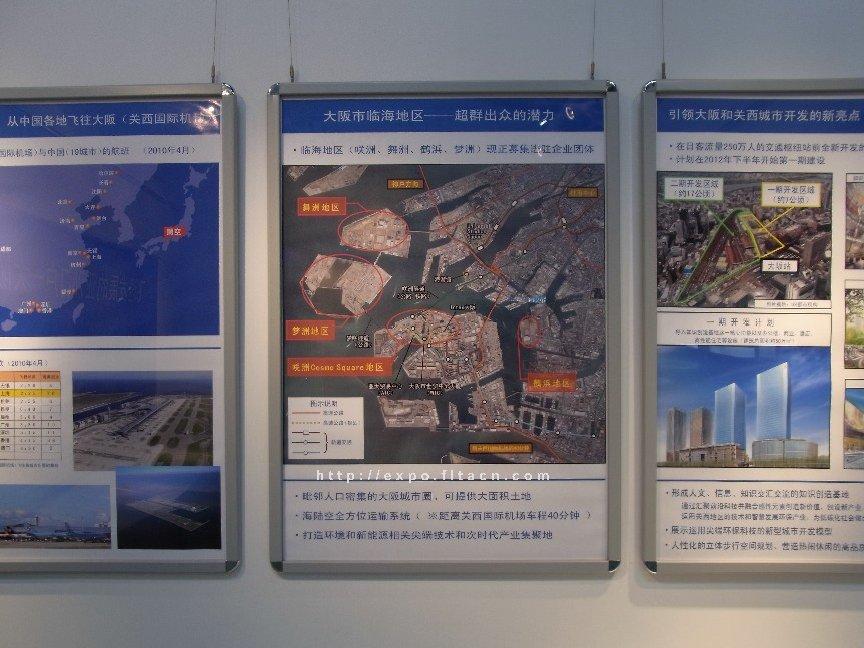 Osaka Case Pavilion: Image No.6