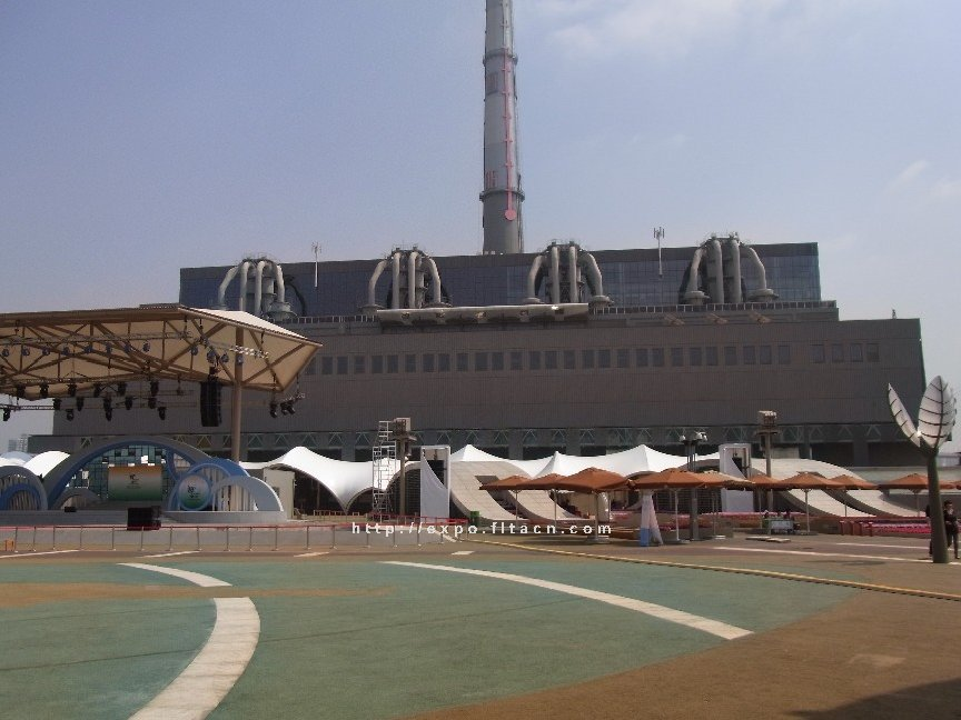 Pavilion of Future: Photo No.2