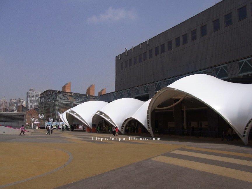 Pavilion of Future: Picture No.4