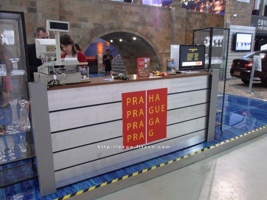 Prague Case Pavilion: Picture No.4