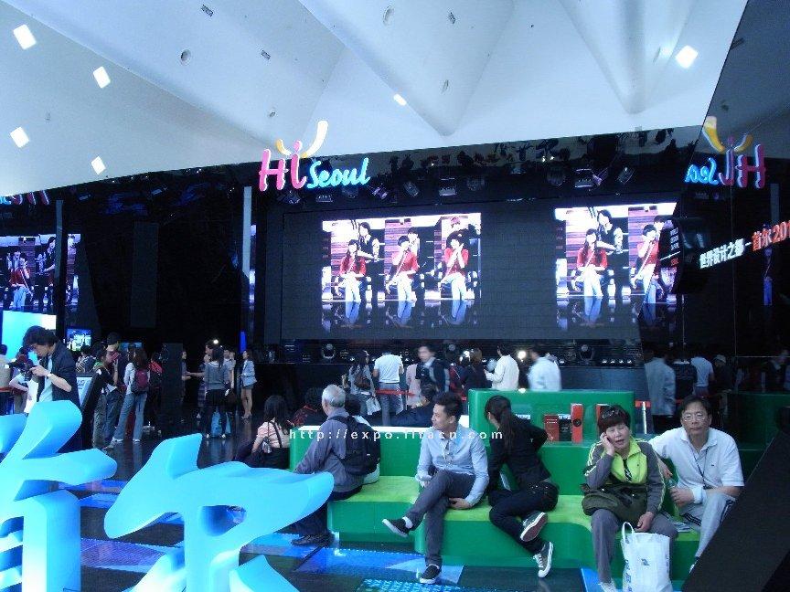 Seoul Case Pavilion: Photo No.2
