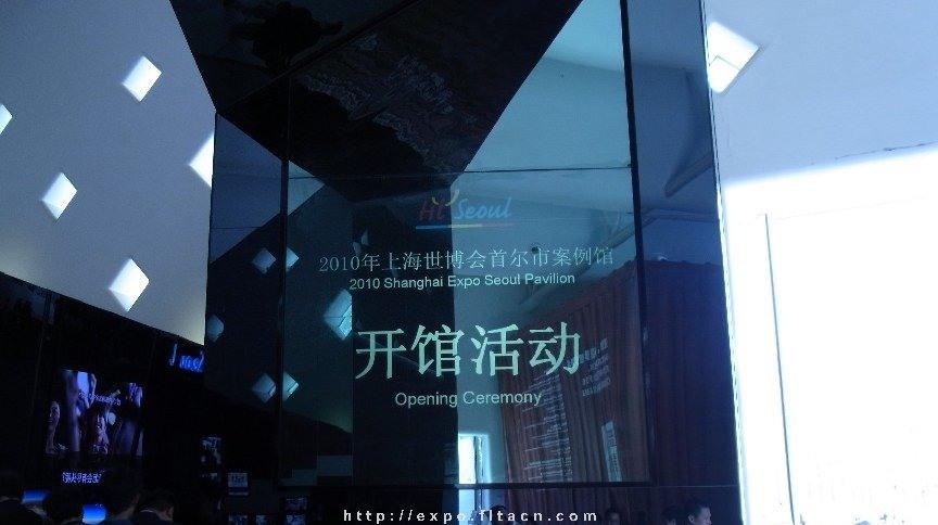 Seoul Case Pavilion: Image No.3
