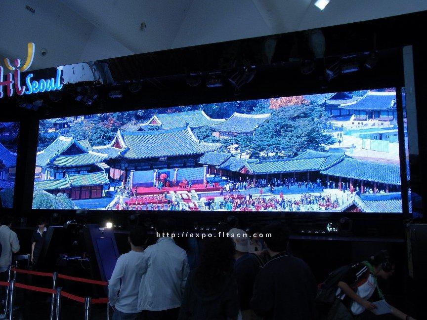 Seoul Case Pavilion: Photo No.5