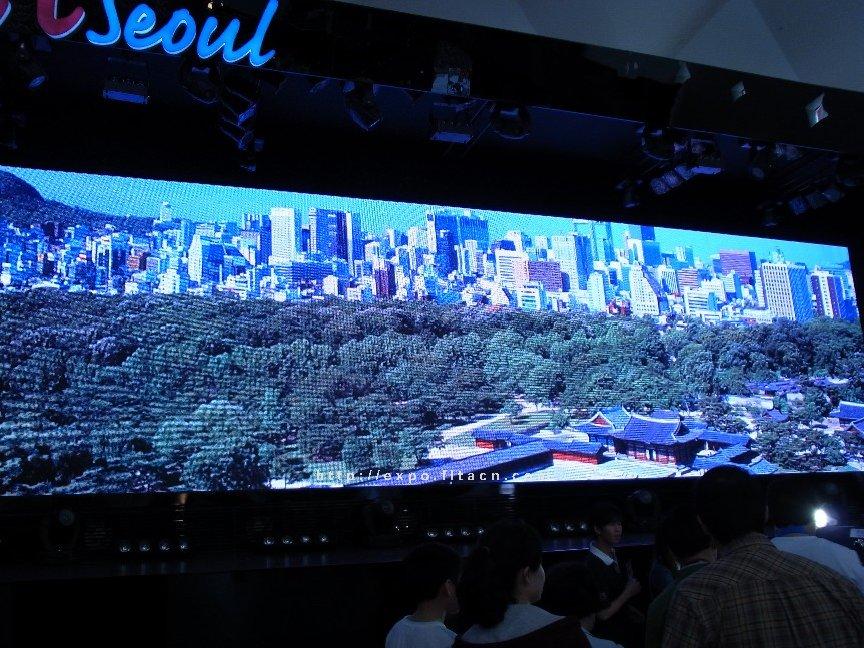 Seoul Case Pavilion: Image No.6