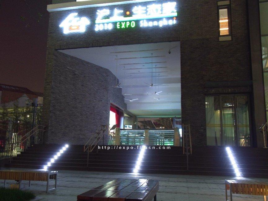 Shanghai Case Pavilion: Image No.3