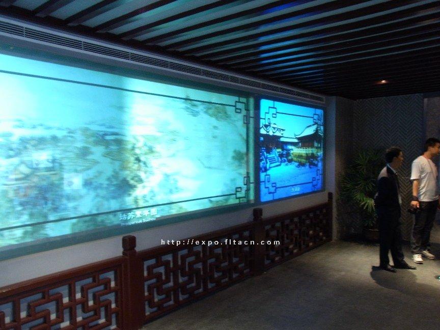 Suzhou Case Pavilion: Image No.3