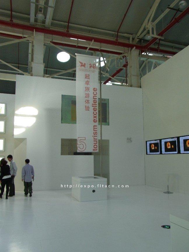 Venezia Case Pavilion: Image No.3