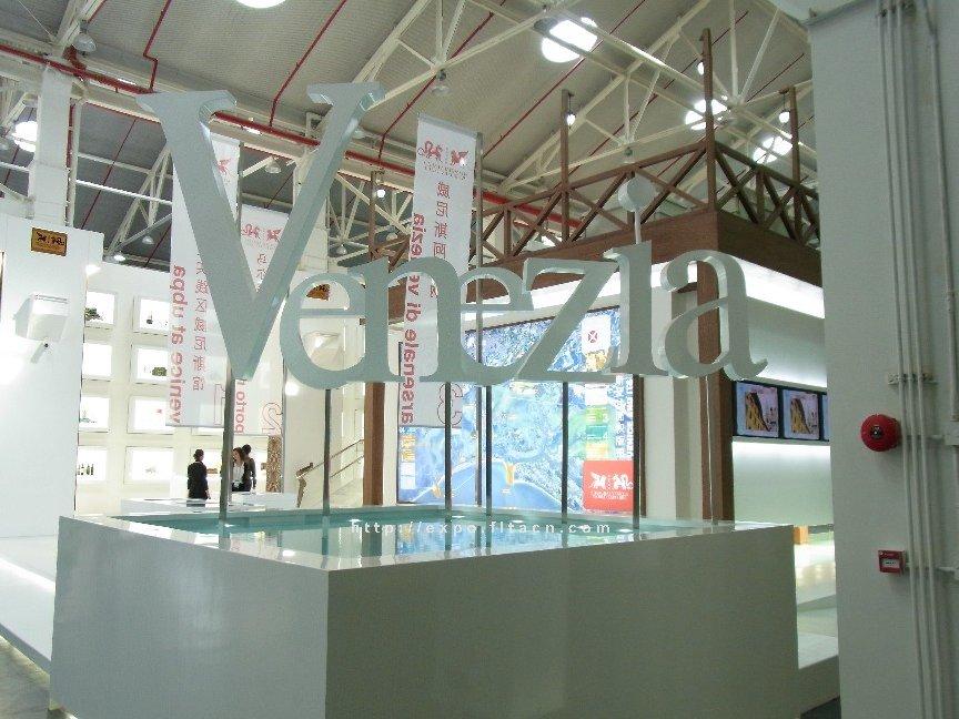 Venezia Case Pavilion: Picture No.4
