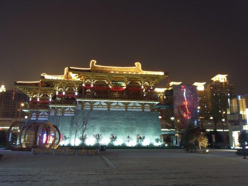 Xian Case Pavilion: Picture No.1