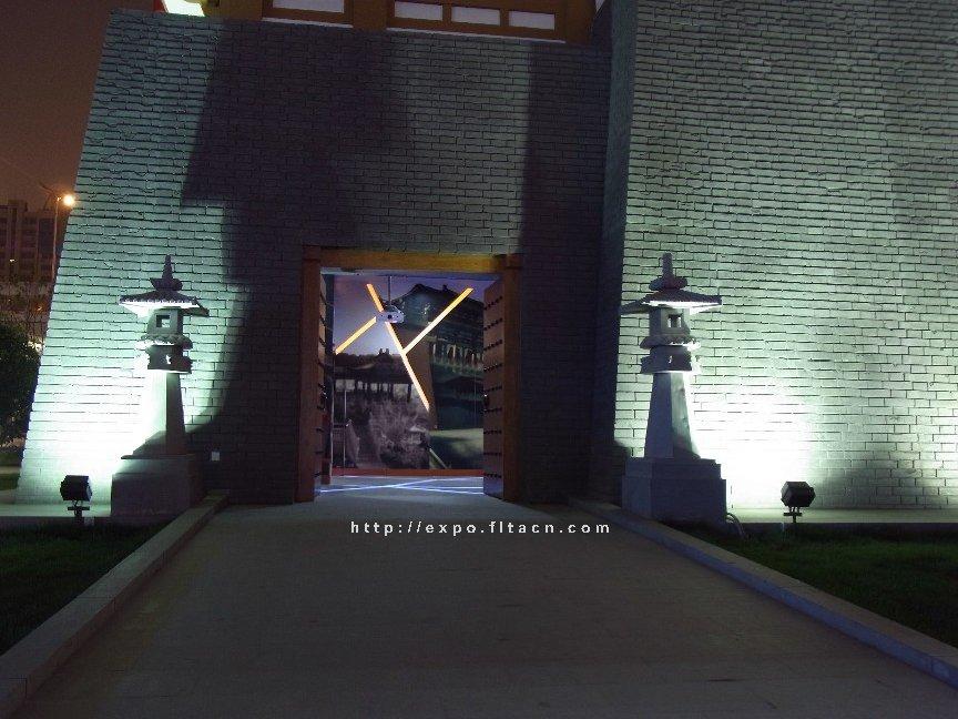 Xian Case Pavilion: Photo No.2